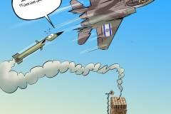 كاريكاتير / طائرة الإسرائيلية و القبة الحديدية