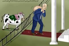 كاريكاتير / ولي العهد السعودي والإقامة العلاقة مع حكومة بايدن