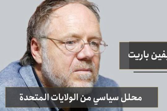 فيديو كليب / الإمام علي ومحاربة الظلم