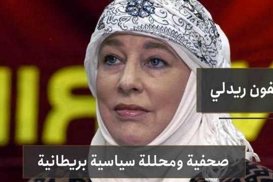 فيديو كليب / مفارقات حقوق الإنسان بين زعماء غربيين وبين الإمام علي (ع)