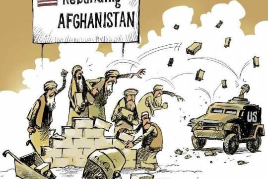 Rebuilding Afghanistan