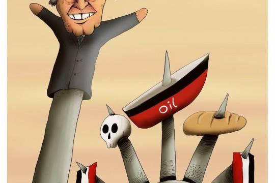 Stop the war in Yemen