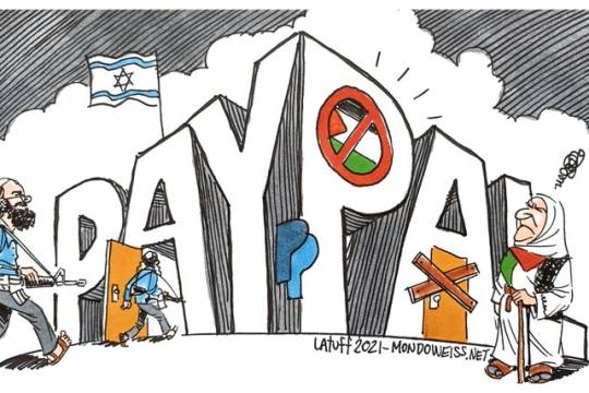 Human rights groups urge PayPal to end discriminatory policy against Palestinians