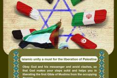 Islamic unity a must for the liberation of Palesting