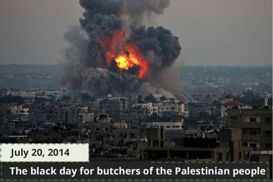 The black day for butchers of the Palestinian people