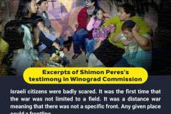 Israeli citizens were badly scared!